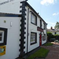 Dog-friendly pub with history near Carlisle, Cumbria - Dog friendly pubs near Carlisle